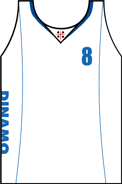 Maglia Dinamo 2016-17