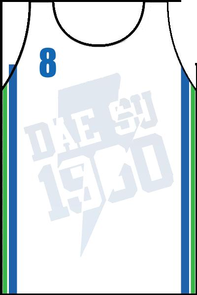 Maglia Dinamo 2019-20